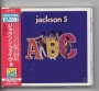 ABC Commercial CD Album (1999) (Japan)