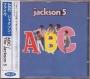 ABC Commercial CD Album (Japan)