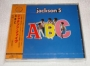 ABC Commercial CD Album (1998) (Japan)