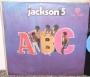 ABC Commercial LP Album (1971) (Taiwan)