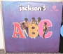 ABC Commercial LP Album (1971) (Taiwan)