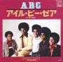 "ABC Commercial 7"" Single (3) (Japan)"