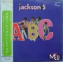 ABC Commercial LP Album (1st Printing) (Japan)