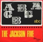 "ABC Commercial 7"" Single (Turkey)"