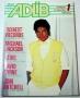 ADLIB #1 - January 1984 (Japan)