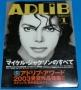 ADLIB #1 - January 2004 (Japan)