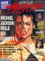 AFRIQUE MAGAZINE #125 - July/Aug 1995 (France)
