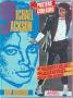 ALBUM COLLECTION: MICHAEL JACKSON Vol. 2 #2- February 1984 (France)