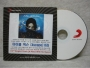 A Place With No Name (1 Track) Promo CD Single (Korea)