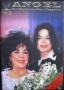Angel Fanclub Magazine #7 - 2000 - Germany