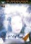 Angel Fanclub Magazine #3 - 1999 - Germany