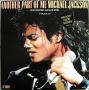 """Another Part Of Me 4 Track Commercial 12"""" Single (UK)"""