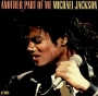 """Another Part Of Me 4 Track Commercial 12"""" Single (USA)"""