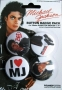 Michael Jackson Official Pyramid Posters Button Badge Pack #1 *BAD* (UK)
