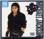 BAD 25 Anniversary Commercial 2CD Album Set (Mexico)