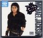 BAD 25 Anniversary Commercial 2CD Album Set (Mexico)