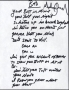 BAD Complete Handwritten & Signed Lyrics (1987)