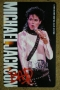 BAD Japan Tour '87 Official Telephone Card #4 (Japan)