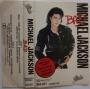 BAD Limited Edition Cassette W/ 'Todo Mi Amor Eres Tu' (Argentina)