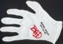 BAD World Tour '88 Promo Glove (Germany)