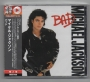 BAD *Special Edition* Commercial CD Album (2001) (Japan)