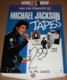 "BAD ""Win The Complete Set Of Michael Jackson Tapes"" Large Store Display (USA)"