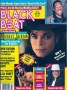 BLACK BEAT July 1987 (USA)