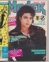 BLEK Magazine #691 (Greece)