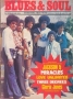 BLUES & SOUL #130 - March 1974 (UK)