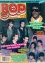 BOP October 1984 (USA)