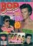 BOP  August 1984 (USA)
