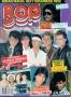 BOP  July 1984 (USA)
