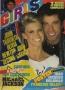 BOYS ET GIRLS #221 - March 1984 (France)