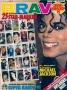 BRAVO #1 December 23rd, 1991 (Germany)