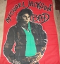 Michael Jackson Bad Album Flag (Europe)