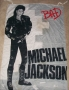Michael Jackson/BAD Album Flag *Smaller Version* (Europe)