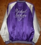 Bad Tour '87 Promo Purple/White Satin Bomber Jacket (Japan)