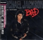 Bad *Special Edition* Commercial CD Album (Taiwan)