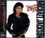 Bad *Special Edition* Commercial CD Album (Japan)