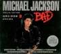Bad *Special Edition* Commercial CD Album (2009) (China)