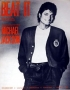 Beat It Sheet Music (UK)