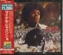 Ben Commercial CD Album *Rat Cover* (1997) (Japan)