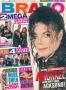 BRAVO #10 - March 3rd, 1994 (Germany)