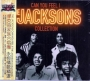 Can You Feel It The Jacksons Collection Commercial CD Album (Taiwan)