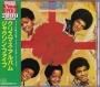 Christmas Album *Super CD 2008* CD Album (1987) (Japan)