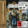 Dangerous Commercial Mini LP CD Album (2009) (Japan)