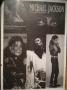 Dangerous Tour 1992 Unofficial Poster (Belgium)