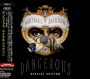 Dangerous *Special Edition* Promo CD Album (Japan)