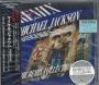 Dangerous:  The Remix Collection Limited Edition Picture CD Album (Japan)