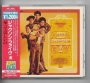 Diana Ross Presents The Jackson 5 Commercial CD Album (1999) (Japan)